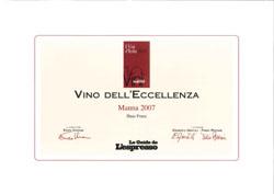 Le Guide de L'Espresso - Vino dell'Eccellenza 2010